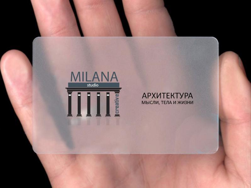 лого Милана