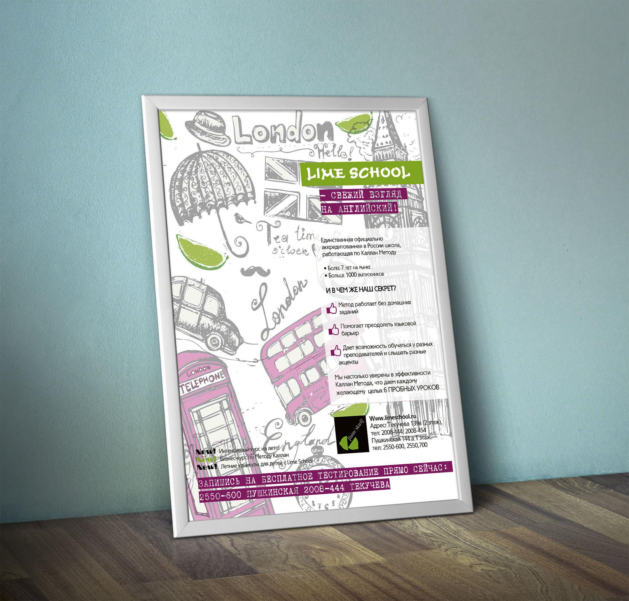 Дизайн плаката стоимость